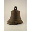 Bumpe War Bell