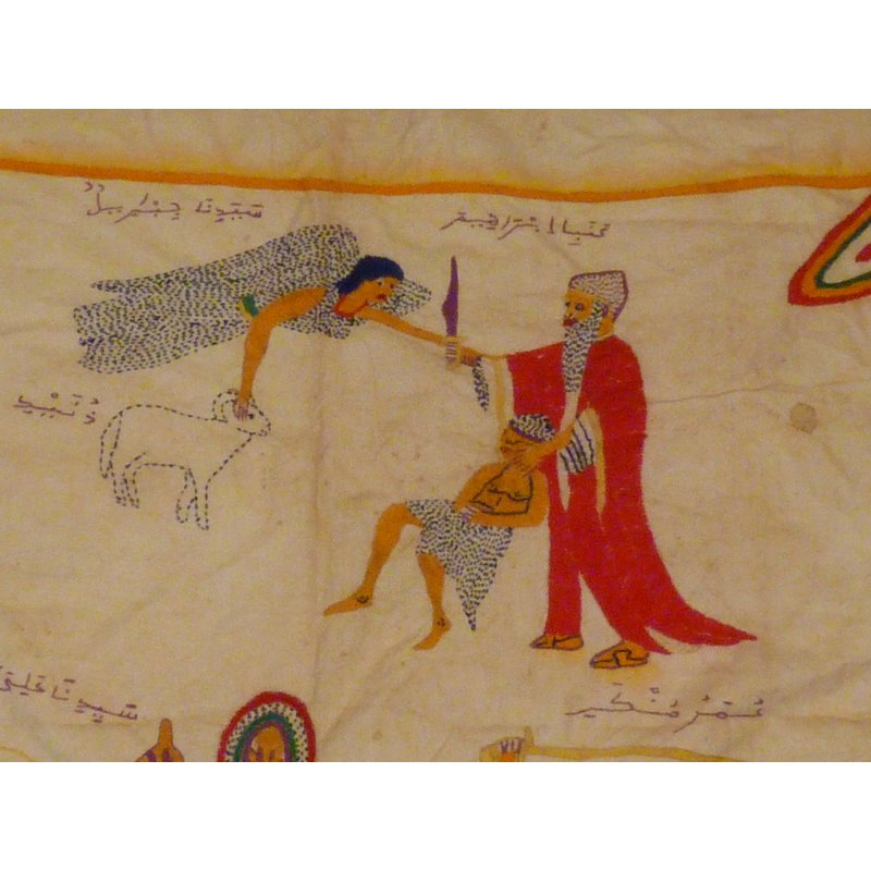 Islamic Cloth